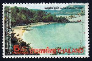 Thailand #760 Laem Singha Bay, used. PM