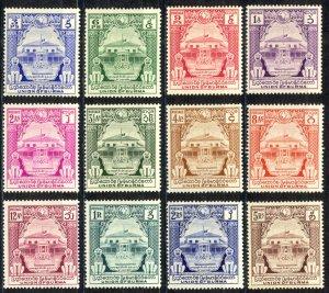 Burma Sc# 90-101 MH (a) 1948 Martyrs' Memorial