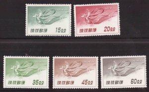 RYUKYU Scott C9-C13 MNH** Heavenly Maiden with Flute airmail set