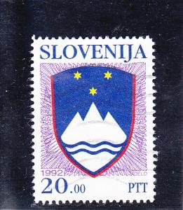 Slovenia  Scott#  112  Used