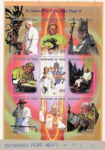 Chad 1998 Sc#794 POPE JOHN PAUL II Sheetlet (9) ANNULE SPECIMEN