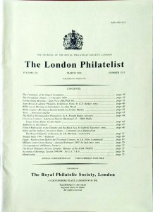 INDIA and the INDIAN CONVENTION STATES from the ROYAL PHILATELIC COLLECTION