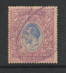 East Africa & Uganda (KUT) a KGV 5R fiscally used
