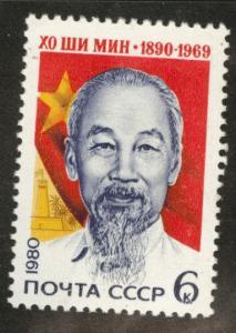 Russia Scott 4845 MNH** 1980 Ho Chi Minh stamp