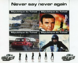 Chad 2020 JAMES BOND Sean Connery Car Motorbike Sheet Perforated Mint (NH)