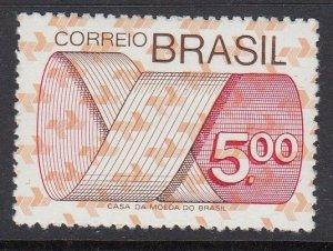 Brazil 1260 5cr mnh