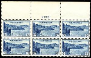 US  #745 PLATE BLOCK, VF/XF mint never hinged, TOP,  wonderfully fresh and we...