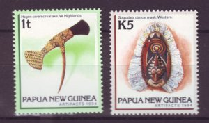 J21896 Jlstamps 1994-5 png part of set mnh #837,9 artifacts