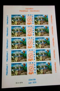 Djibouti Stamps # 496 Intact Mint NH Imperf sheet of 10 Scarce