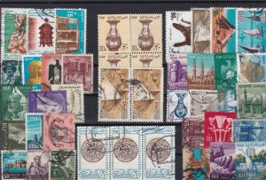 egypt collectable stamps ref r12371