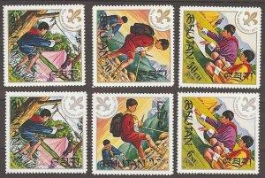 1971 Bhutan Boy Scouts tents hiking