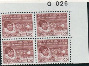 Greenland Sc 106 1977 Bronlund corner block of 4 mint NH