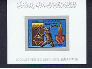MOSCOW OLYMPICS IMPERF M/SHEET LIBYA
