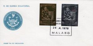 Equatorial Guinea 1978 Mi#A1343B/B1343B CORONATION Q.E.II.GOLD+SILVER IMPERF.FDC