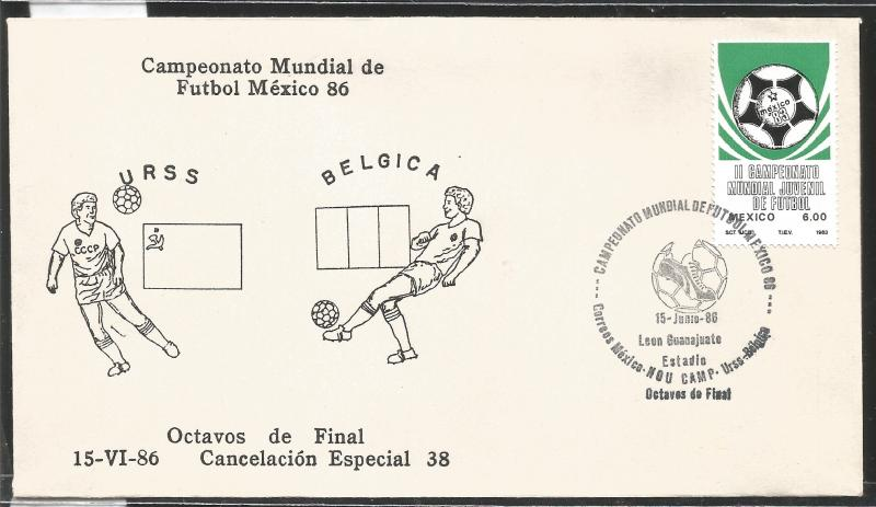 J) 1983 MEXICO, USSR-BELGIUM, BALL, SPECIAL CANCELLATION, II WORLD YOUTH FOOTBAL