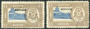 Bhopal SGO339c 4a Blue and Brown Overprint DOUBLED Cat 250 pounds