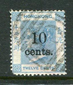 Hong Kong #33 Used