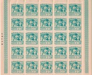 Mexico #806* NH  Full sheet of 25  CV $10.00
