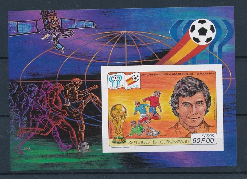 [60481] Guinea Bissau 1981 World Cup Soccer Football Imperforated MNH Sheet