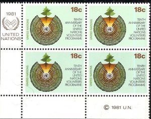 1981 United Nations NY Volunteers Program SC# 366 Mint