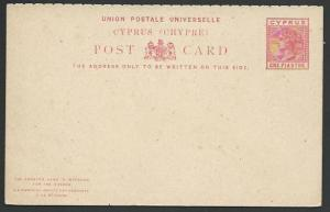 CYPRUS QV 1p+1p reply postcard - complete both portions - unused...........56935