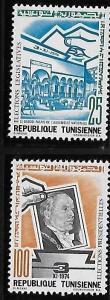 Tunisia 1974 Legislative and Presidential Elections MNH A689