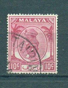 Malaya - Perak sc# 111 (4) used cat value $.50