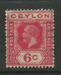 Ceylon #204  Used  1912  Single 6c Stamp