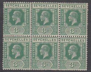 Seychelles 92 MNH Block of 6 CV $11.40