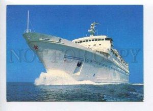 414226 UKRAINE 1992 year Motor ship Belarus Odessa postal postcard P/ stationery