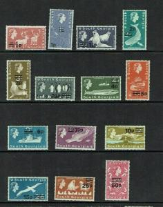 South Georgia: 1971, Decimal Currency Surcharge set, MNH