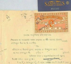 India States INDORE Document REVENUES 8a Court Fee {samwells-covers}MS2503*