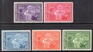 Guinea MNH 336-9 C61 Eleanor Roosevelt Reading Books To Children