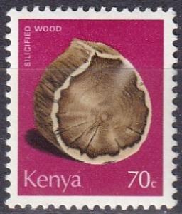 Kenya #103 MNH  CV $8.00  Z492