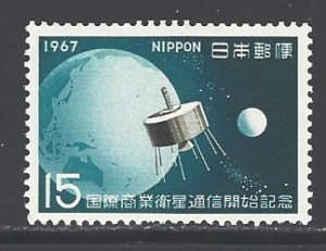 Japan Sc # 904 mint never hinged (DDA)