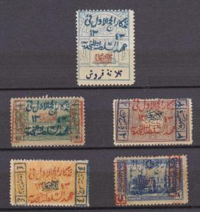 SAUDI ARABIA 1925 STAMP FIRST HAJ IN KING ABDUALAZIZ COMMEMORATION  HAND STAMP R