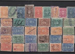 Chile Revenue Stamps Ref 14365