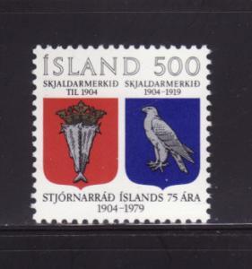 Iceland 520 Set MNH Icelandic Coat of Arms (B)