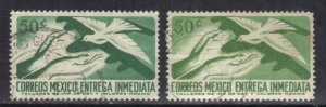 MEXICO  SC# E18 **USED**  50c  1956  2 SPECIAL DELIVERY      SEE SCAN