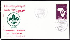 ALGERIA – 24th World Scout Conference; 1973 FDC
