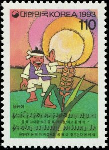 Korea 1993 Sc 1702 Grain Song