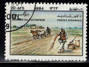 Afghanistan Scott 1067 Used Flag stamp