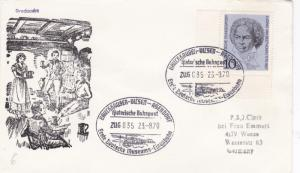 West Germany 1970 Zug First Railway Museum Cover VGC