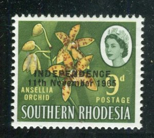 RHODESIA; 1965 Independence Optd. QEII Pictorial issue MINT MNH 9d. value