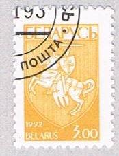 Belarus Knight 300 - wysiwyg (AP109131)