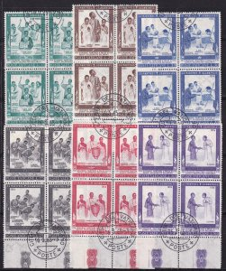 1965 - VATICAN - Scott #404-409 - First Day Cancels - Block Used