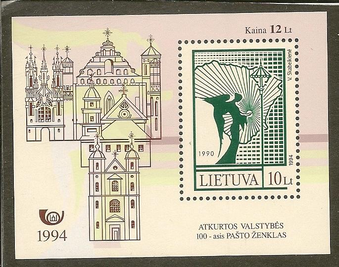 Lithuania   Scott 492         100th Postage Stamp                MNH