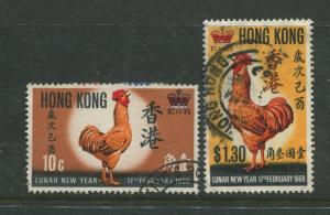 Hong Kong - Scott 249-250 - Rooster Issue -1969 - Used - Set of 2 Stamps