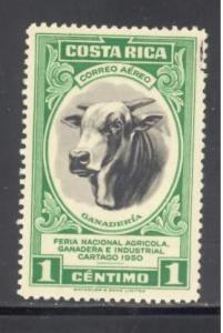 Costa Rica Sc # C197 mint never hinged (DT)
