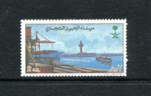 Saudi Arabia 1252A, MNH, 1997, Jubail harbour 1v, ship. x27294